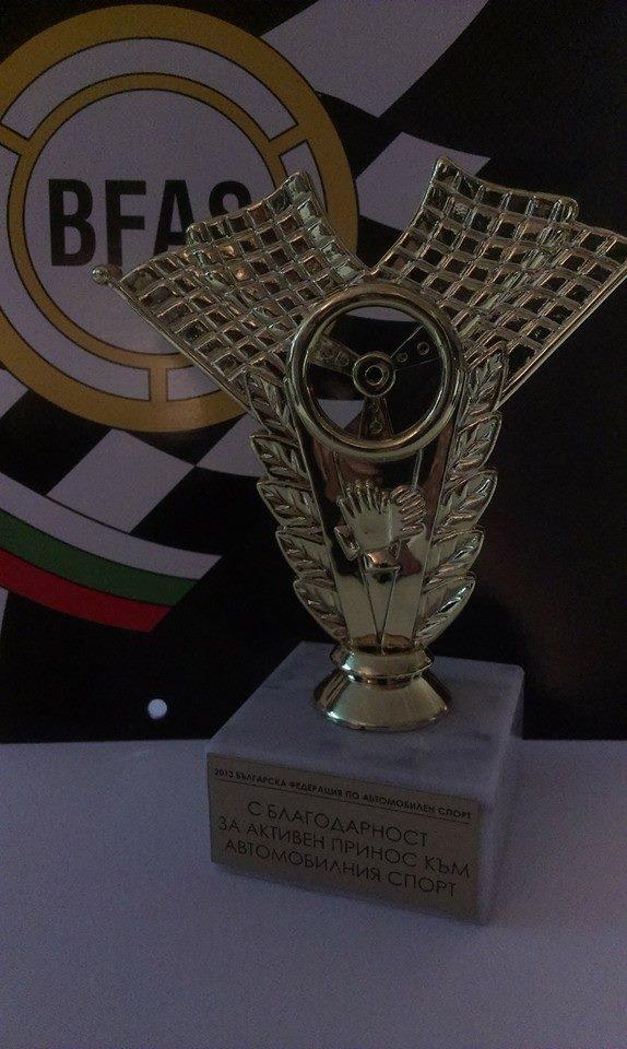 nagrada1