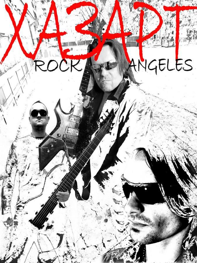 HAZART-Rock-Angeles-2014